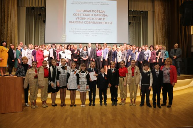 Тема Холокоста и проект «Освободители Аушвица» на конференции в Мордовии