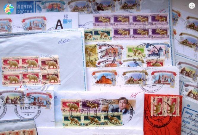 В Соединённых Штатах выпустили открытки из марок в память о Холокосте, изготовленные в Рассказово