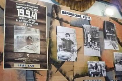 Блокадники решили не расстраивать немцев и спрятали фотографии жертв холокоста