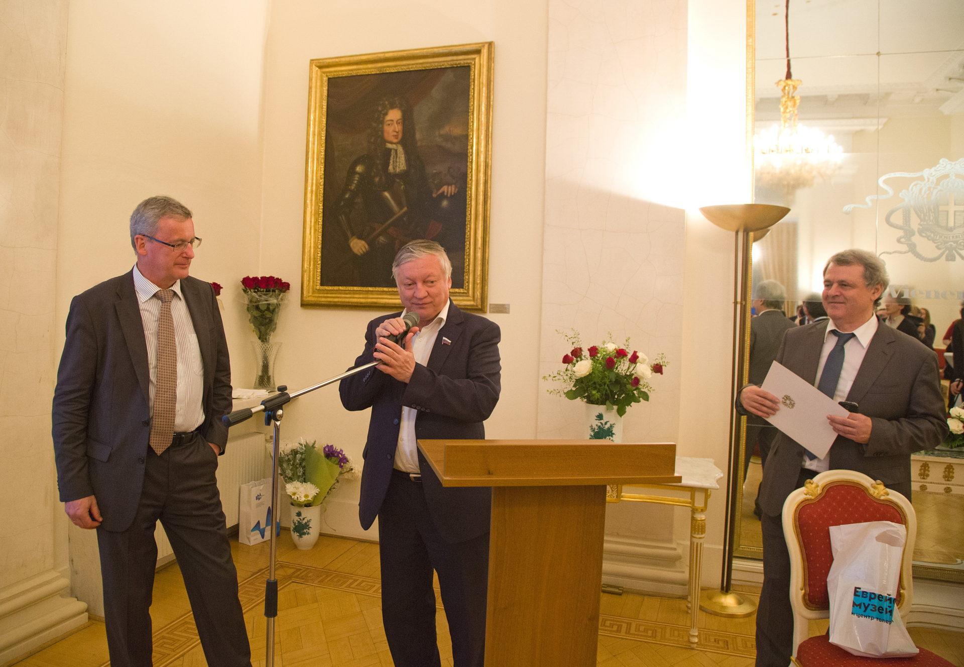 Алла Гербер и Илья Альтман получили премию Австрийской службы памяти жертв Холокоста