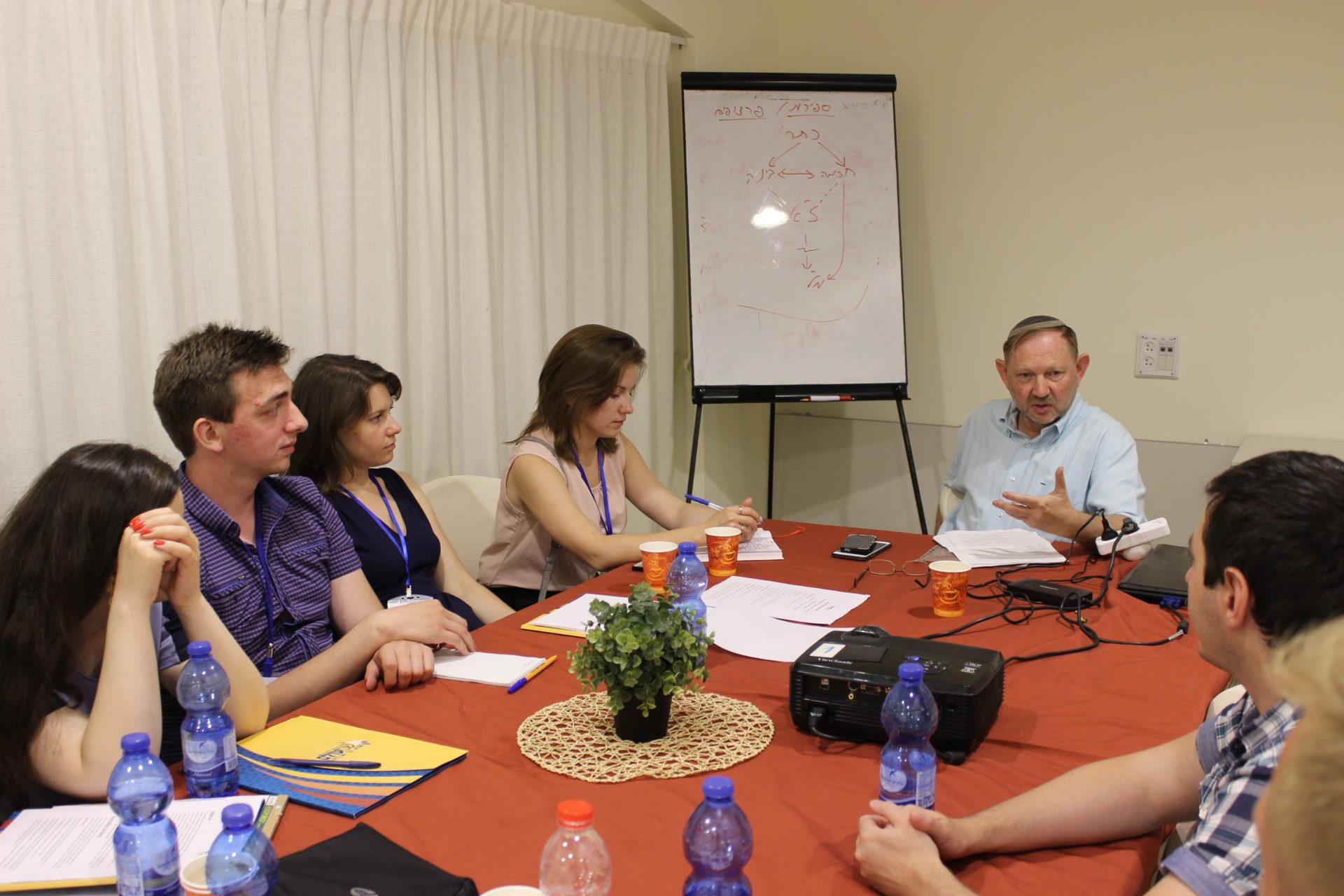 Начало стажировки  российских магистрантов и аспирантов в Израиле
