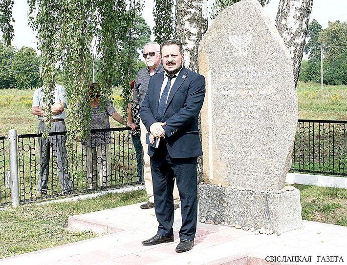 Два памятника жертвам Холокоста открыты в Свислочском районе