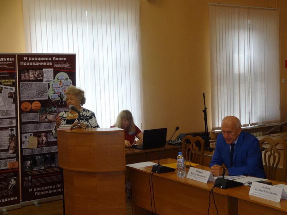 Конференция в Брянске
