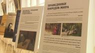 На выставке в Петербурге расскажут истории девяти праведников народов мира