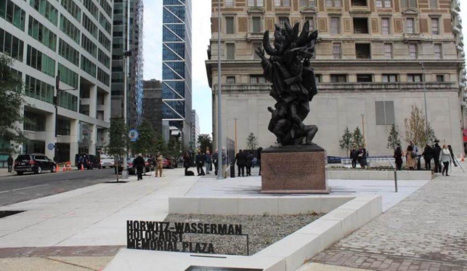 В США открыли уникальный мемориал жертвам Холокоста