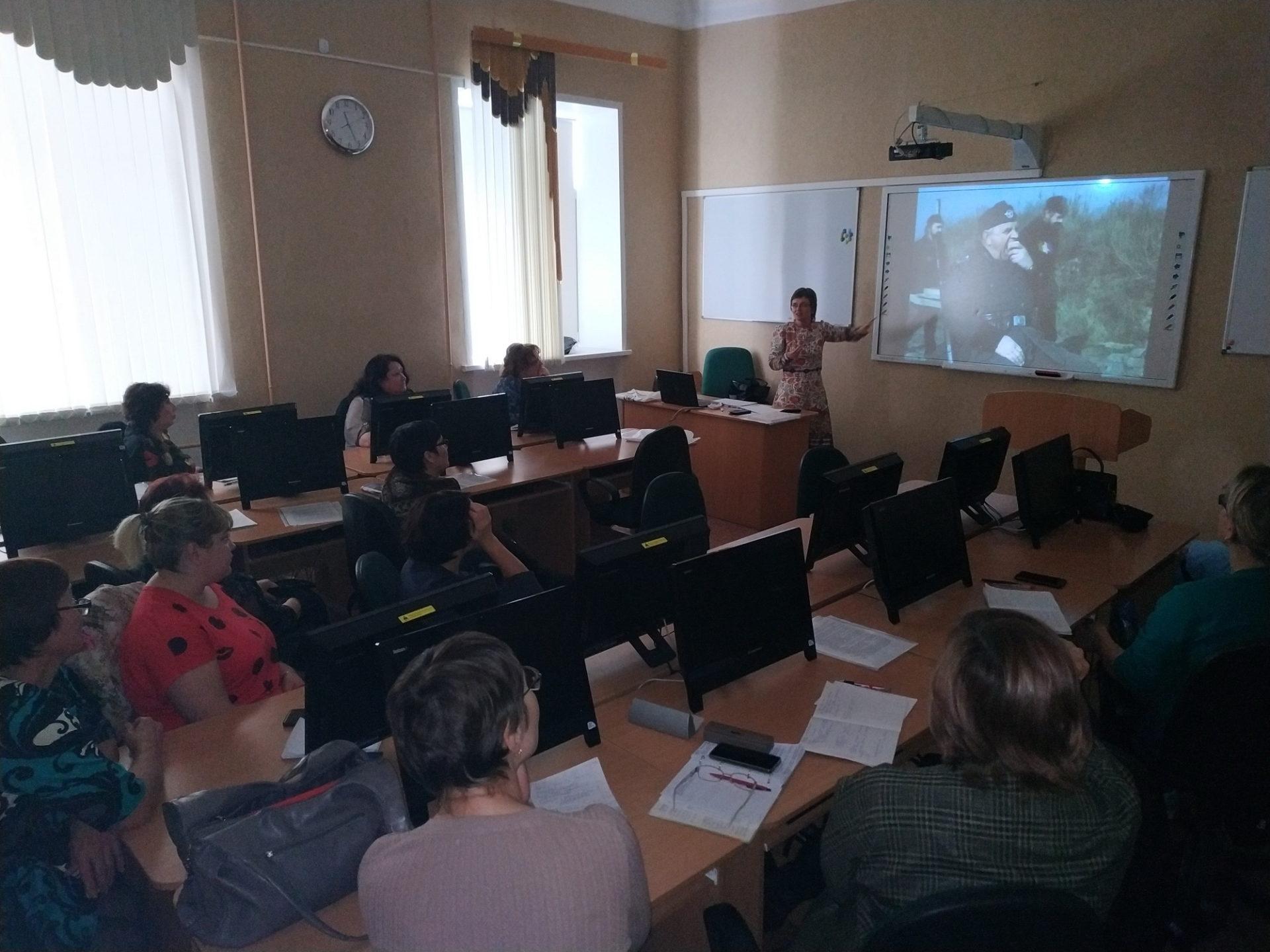 Тема Холокоста на курсах повышения квалификации учителей истории в г.Кургане