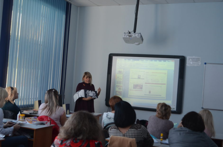 Тема Холокоста на курсах повышения квалификации педагогов в Саратове