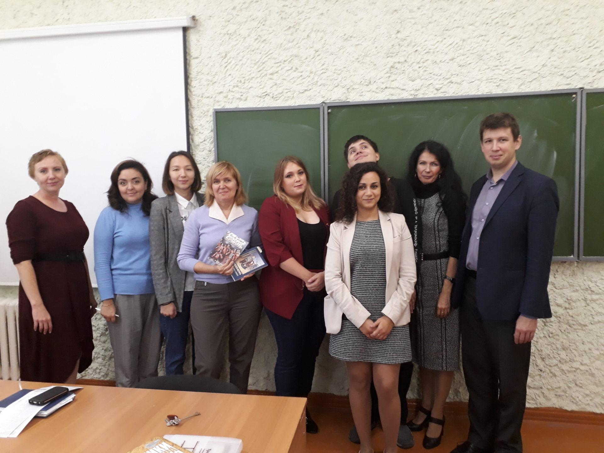 Научно-методический семинар по теме Холокоста в Магнитогорске