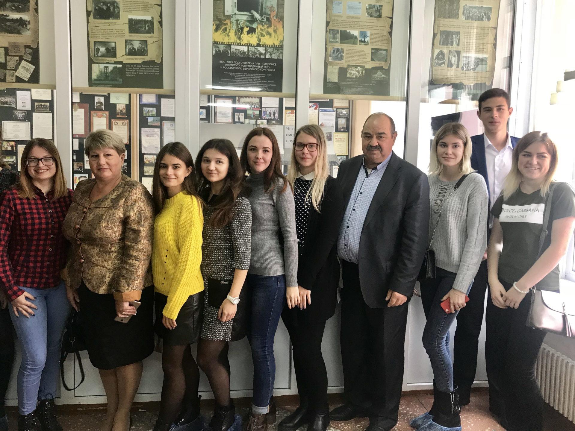 Тема Холокоста в работе со студентами