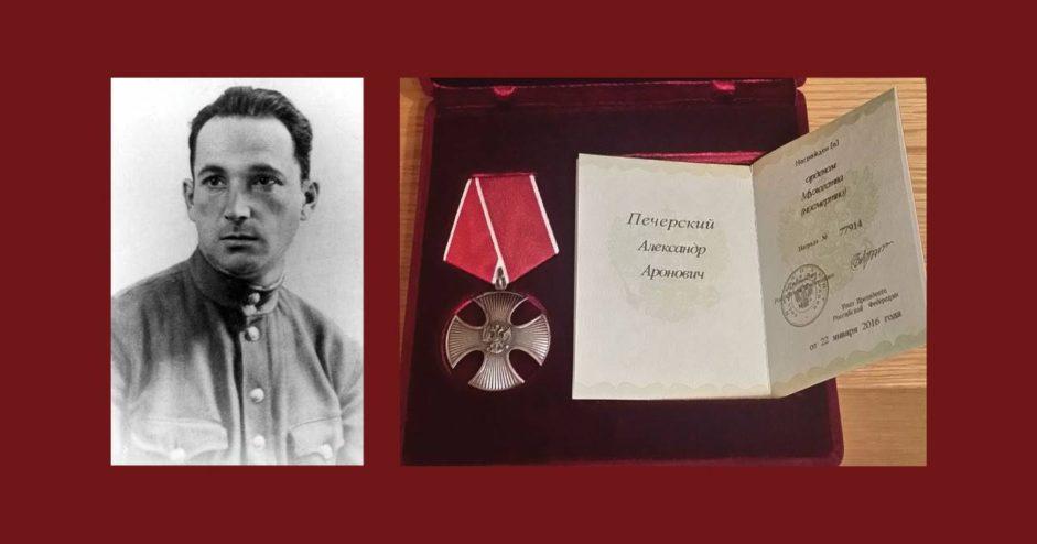Выставка в ГПИБ: Собибор. К 75-летию восстания