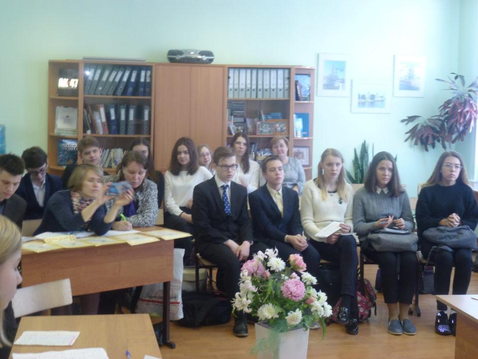 Неделя толерантности в гимназии Костромы