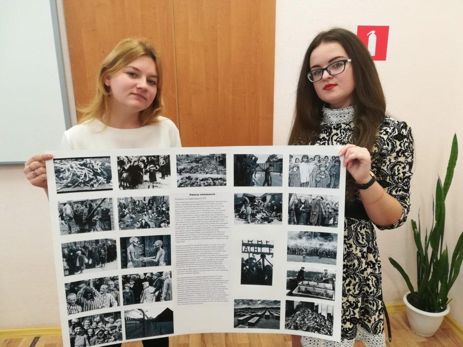 Урок памяти о Холокосте в Орловском колледже