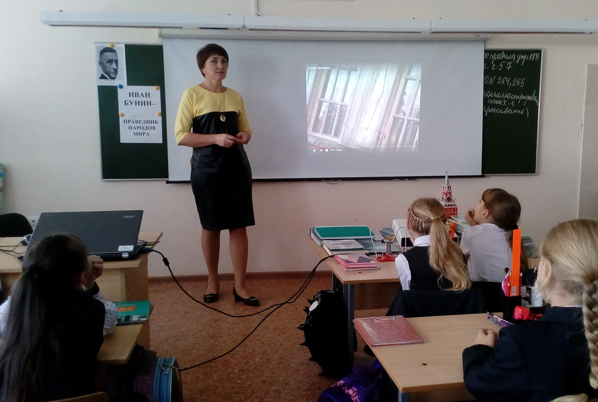 Школьники Брянска обсудили подвиг Ивана Бунина