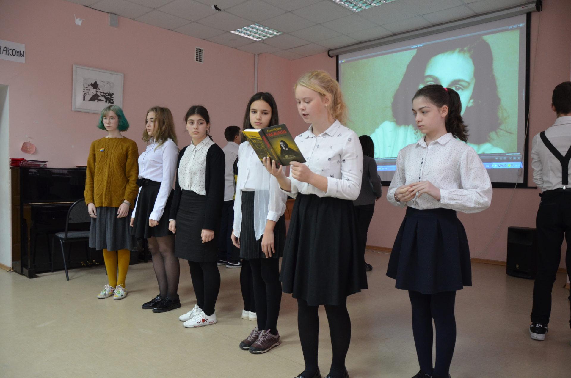 Школьники Санкт-Петербурга рассказали сверстникам о Холокосте