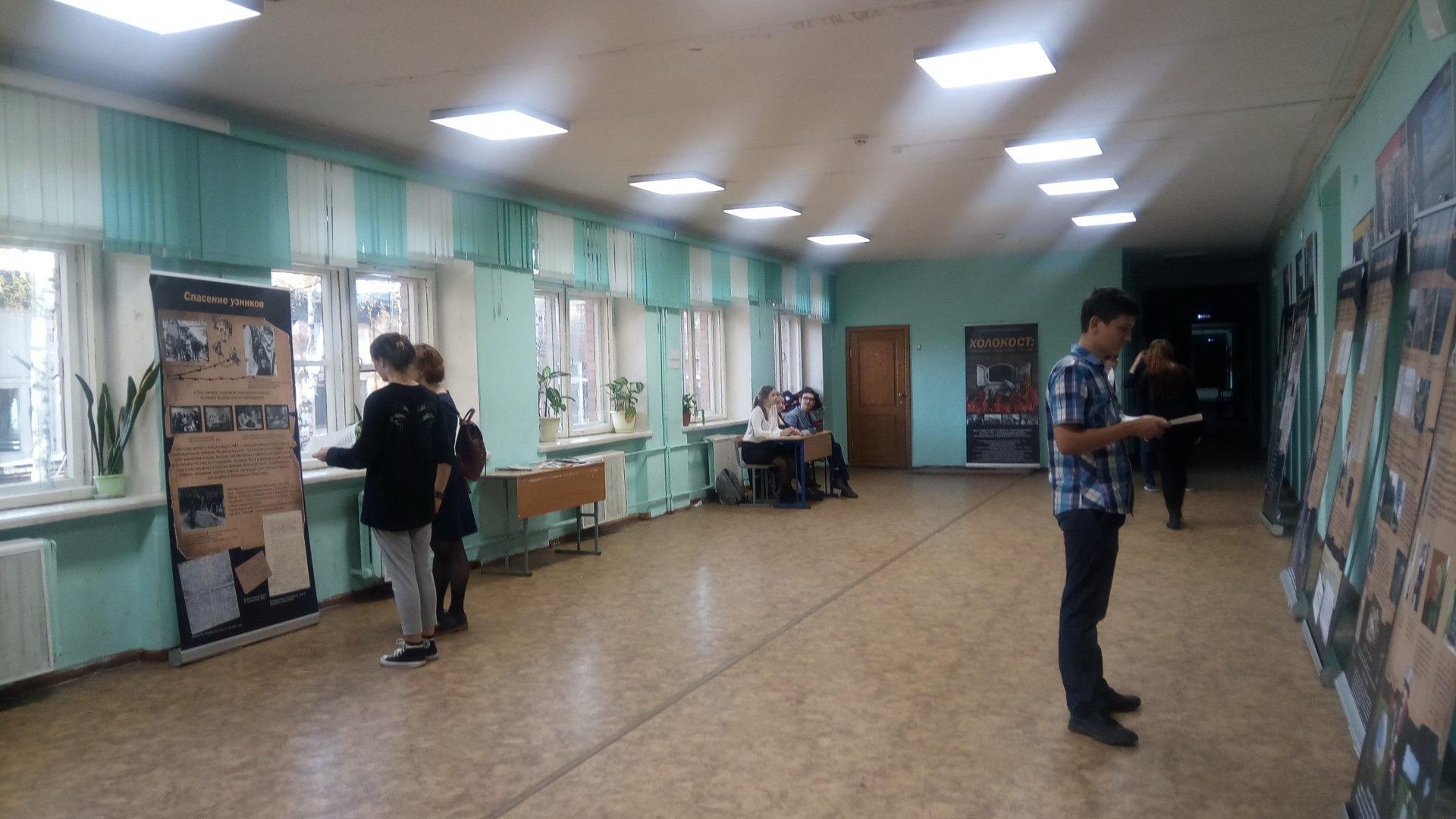 Выставка «Холокост: уничтожение, освобождение, спасение» в Ярославле