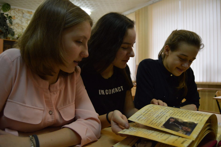Презентация рукописной книги в Рязани