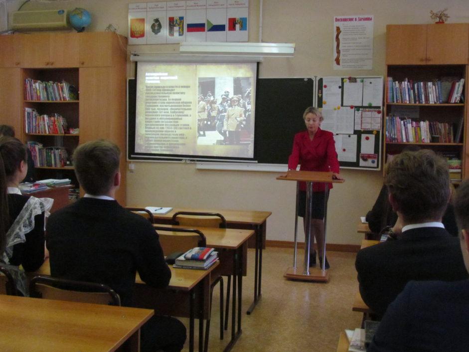 Конференция на тему Холокоста прошла в школе Хабаровска