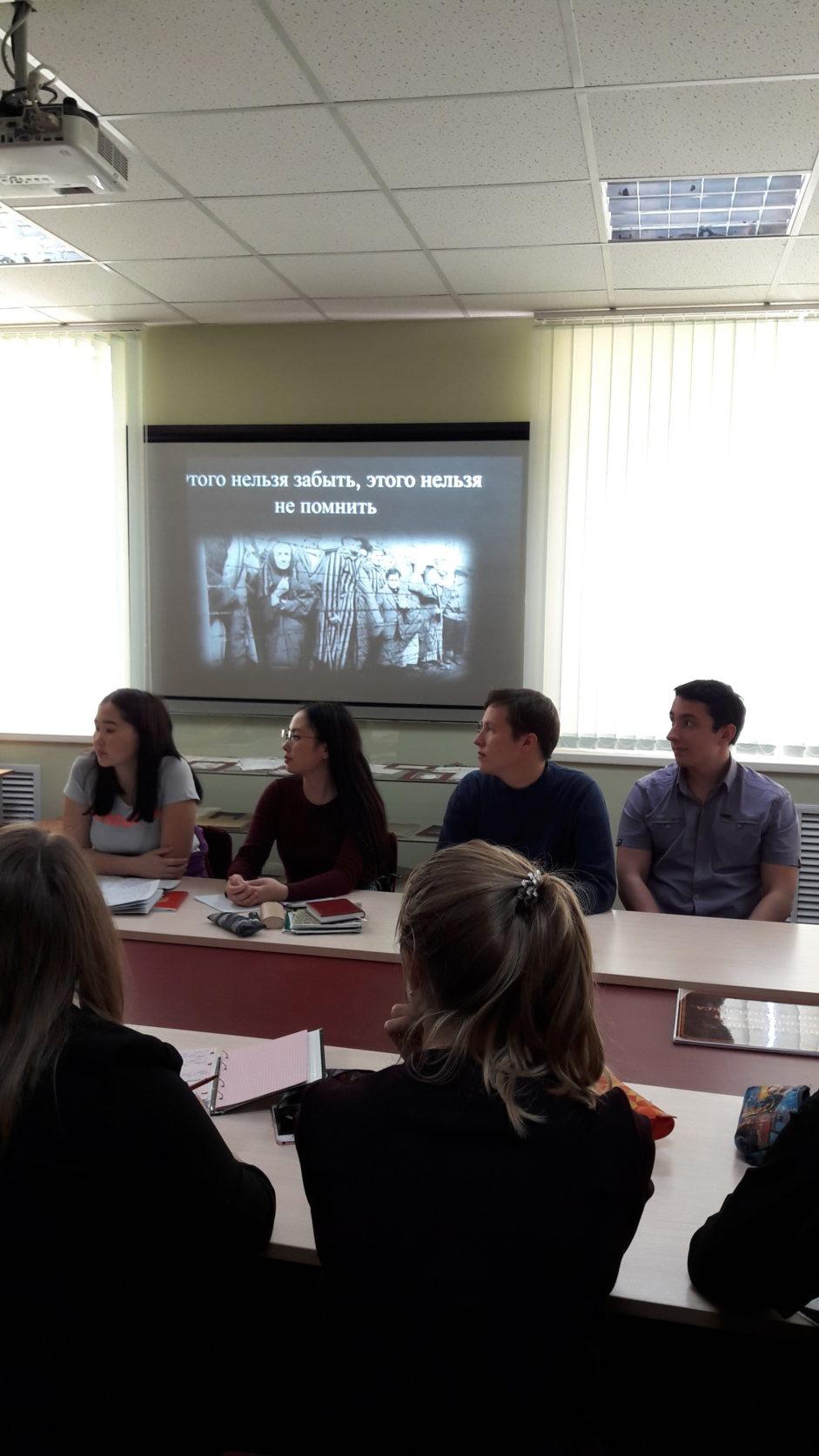 Лекция по истории Холокоста для студентов Мордовии