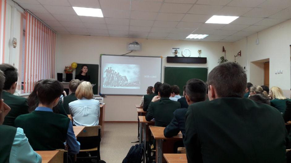 Открытая лекция по истории Холокоста в Саранске