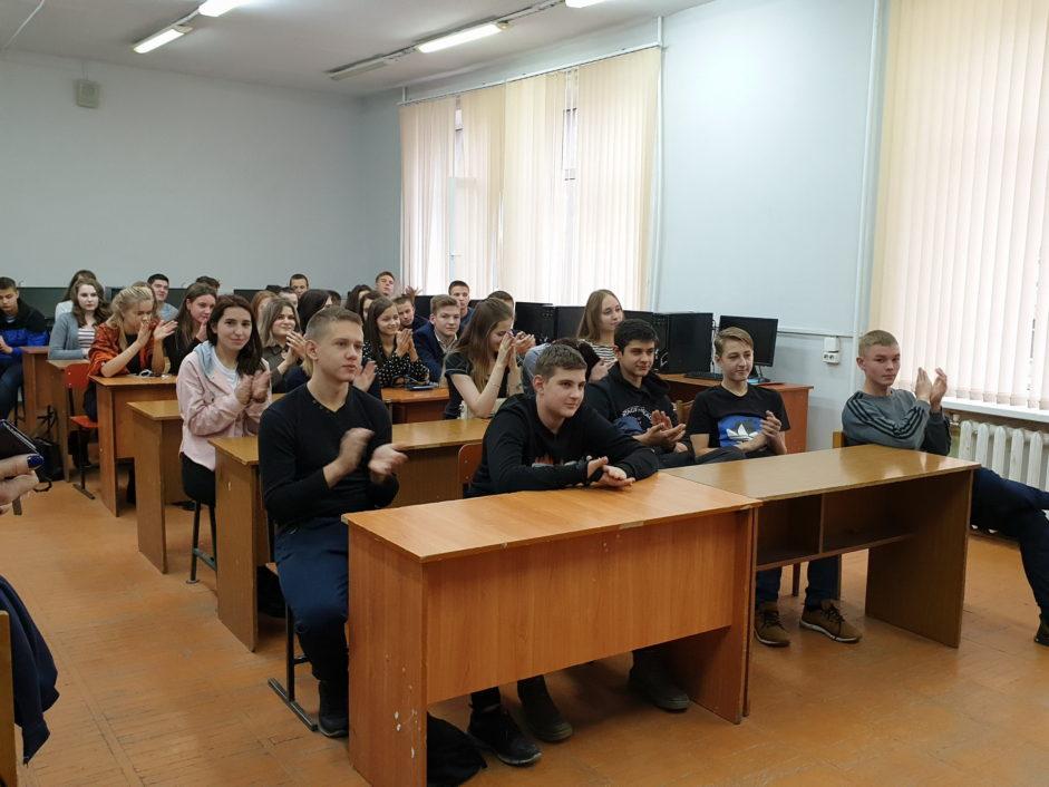 Семинар по теме Холокоста в университете Тамбова