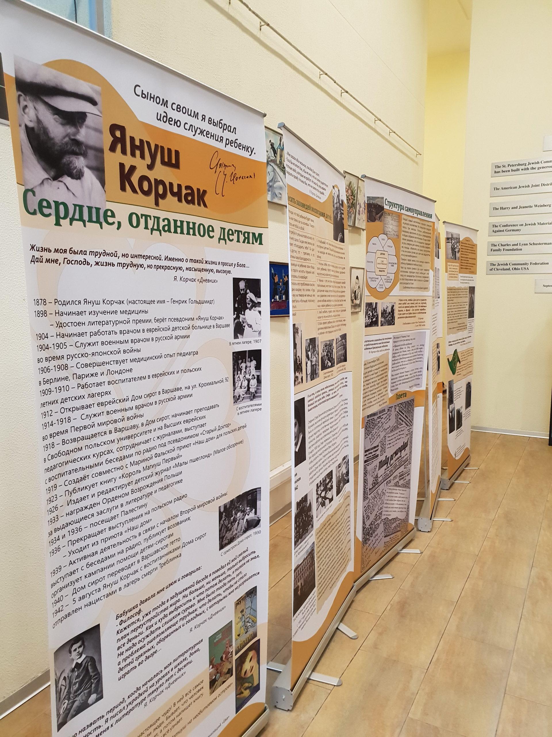 Фестиваль толерантности в Санкт-Петербурге