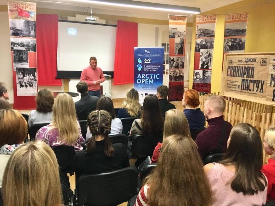 В Архангельске состоялся просмотр и обсуждение фильма о Холокосте в Норвегии