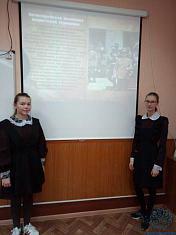 Школьники Мордовии обсудили события Хрустальной ночи