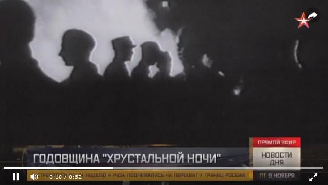 В годовщину Хрустальной ночи весь мир вспоминает жертв нацизма