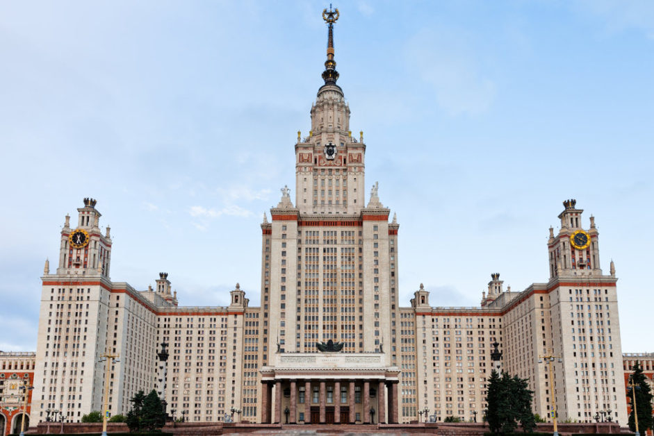 Трагедию уничтожения Минского гетто обсудят историки России и Беларуси