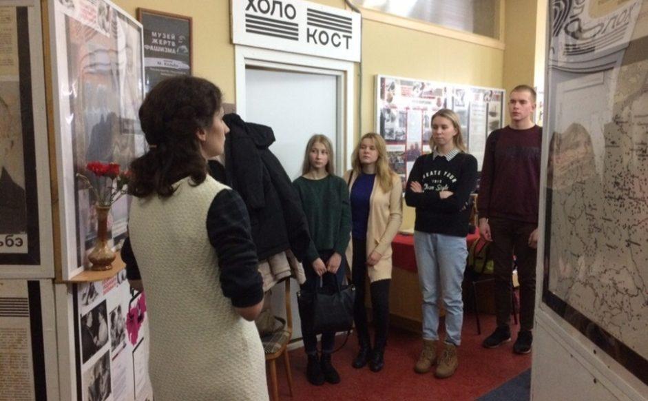 Студенты ПетрГУ — посетители Музея жертв фашизма им. М. Кольбе