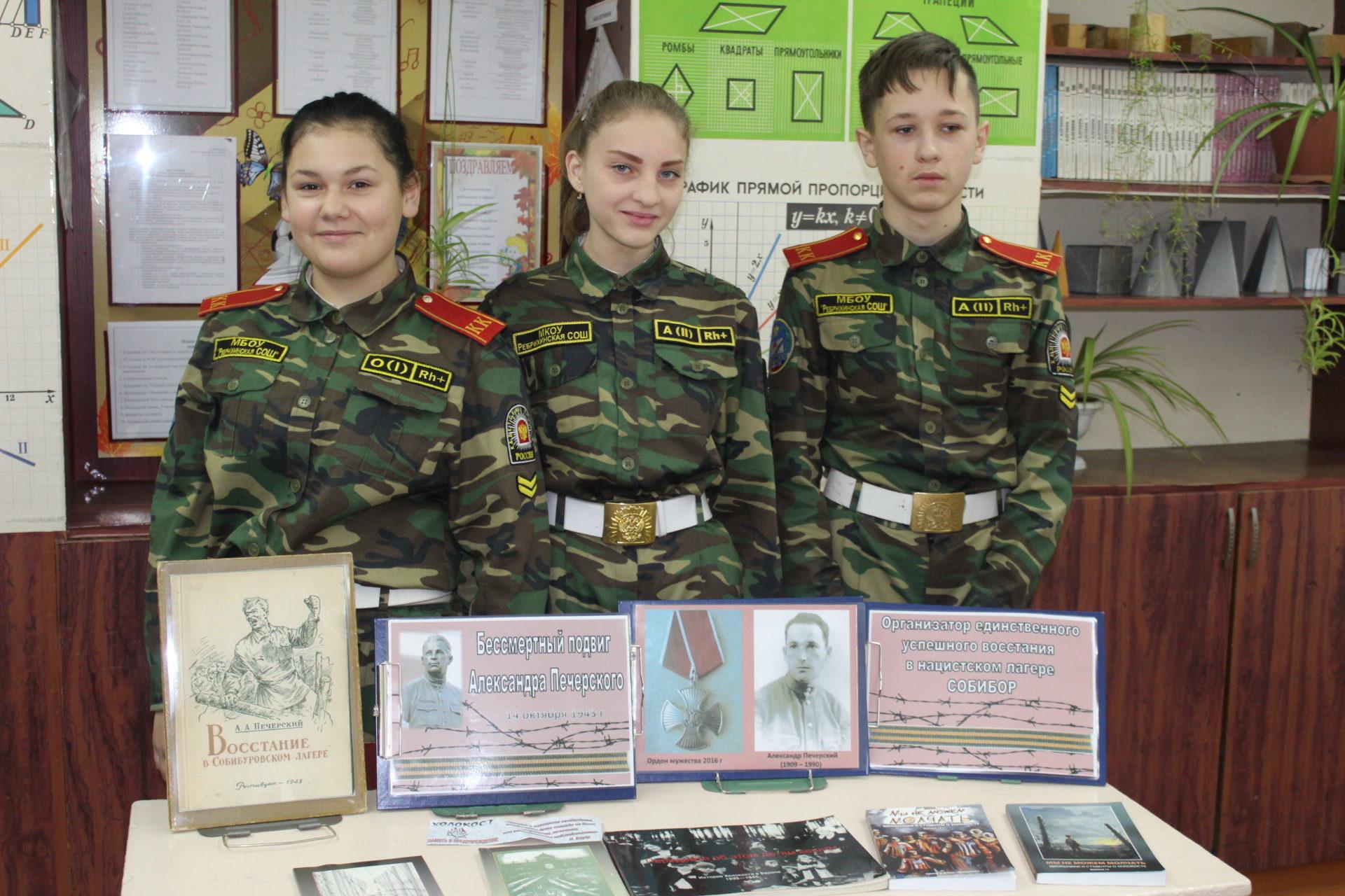 Урок мужества, посвященный Александру Печерскому в Алтайском крае