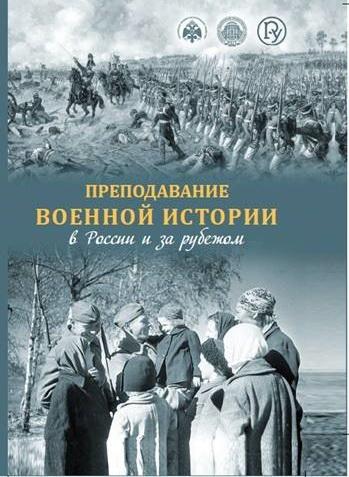 Статья «Освобождение Аушвица (Освенцима) — уникальный пример межнациональной толерантности»