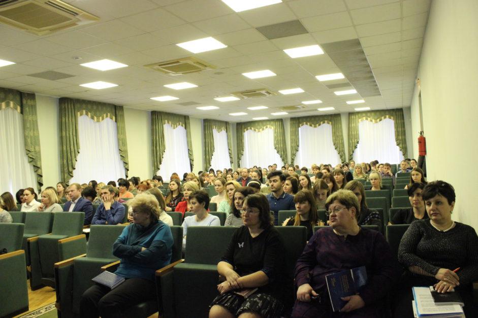 Лекция для сотрудников Управления Федерального казначейства по Ростовской области «Холокост: история и память»