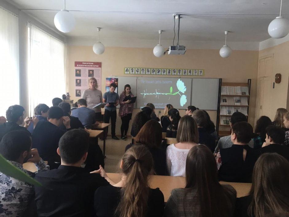 День Памяти в школе г. Белоусово
