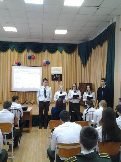 Вечер памяти в Школе имени С. А. Ловенецкого, Вологда