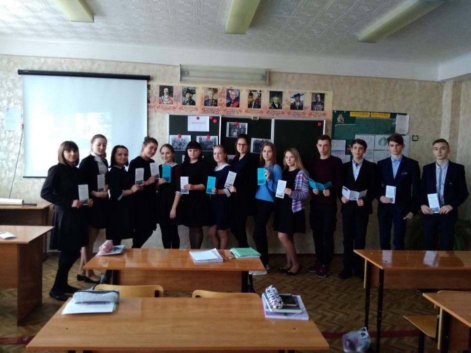 День памяти жертв Холокоста в Белгородской области