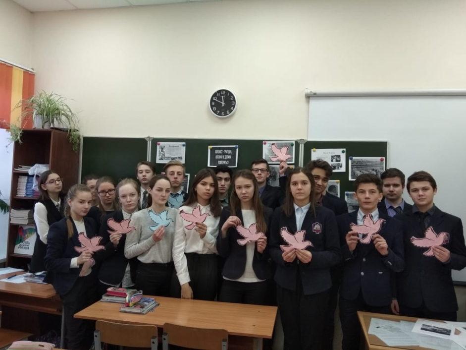 Мероприятия приуроченные к Международному дню памяти жертв Холокоста