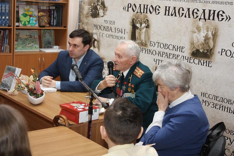 Неделя Памяти в школе района Южное Бутово