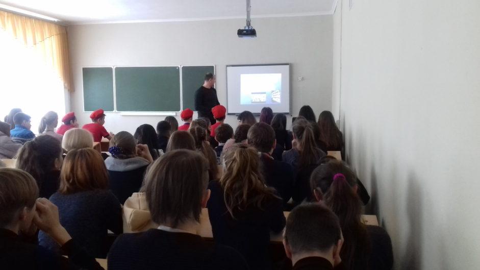 Урок памяти в средней школе города Кирсанова