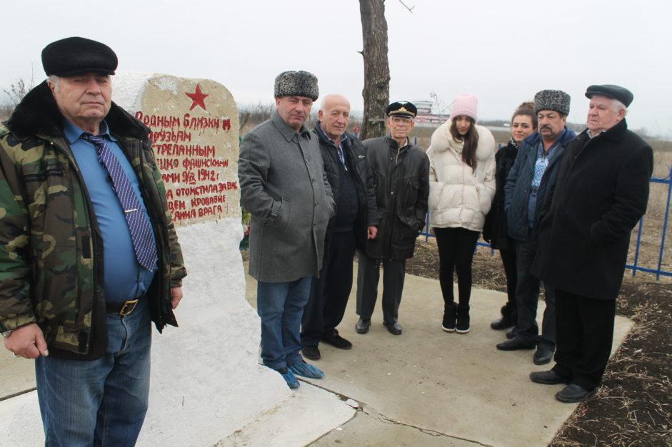 Церемония у памятника жертвам Холокоста