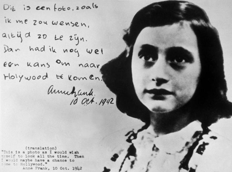 В Еврейском музее и центре толерантности откроется выставка «Анна Франк. Дневники Холокоста»