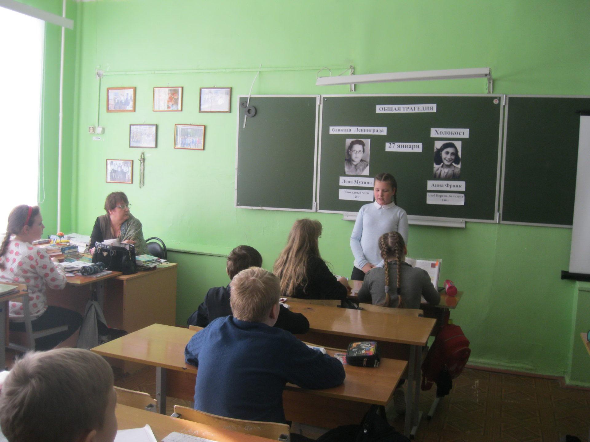 День памяти жертв Холокоста и блокадного Ленинграда в Бежецке