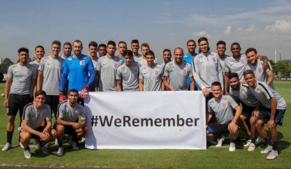 Бразильские футболисты о трагедии Холокоста: «Мы помним!»