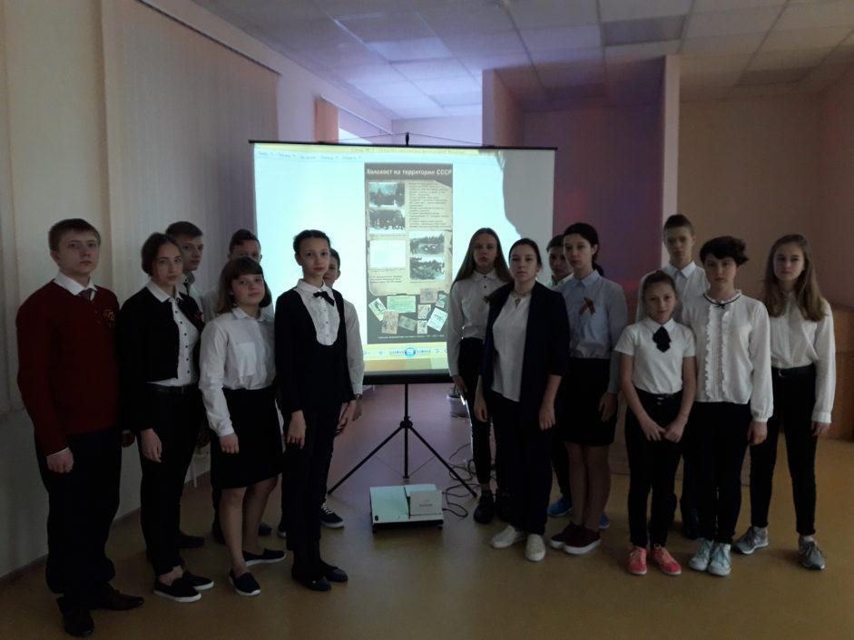 Памятное мероприятие в школе г. Георгиевска