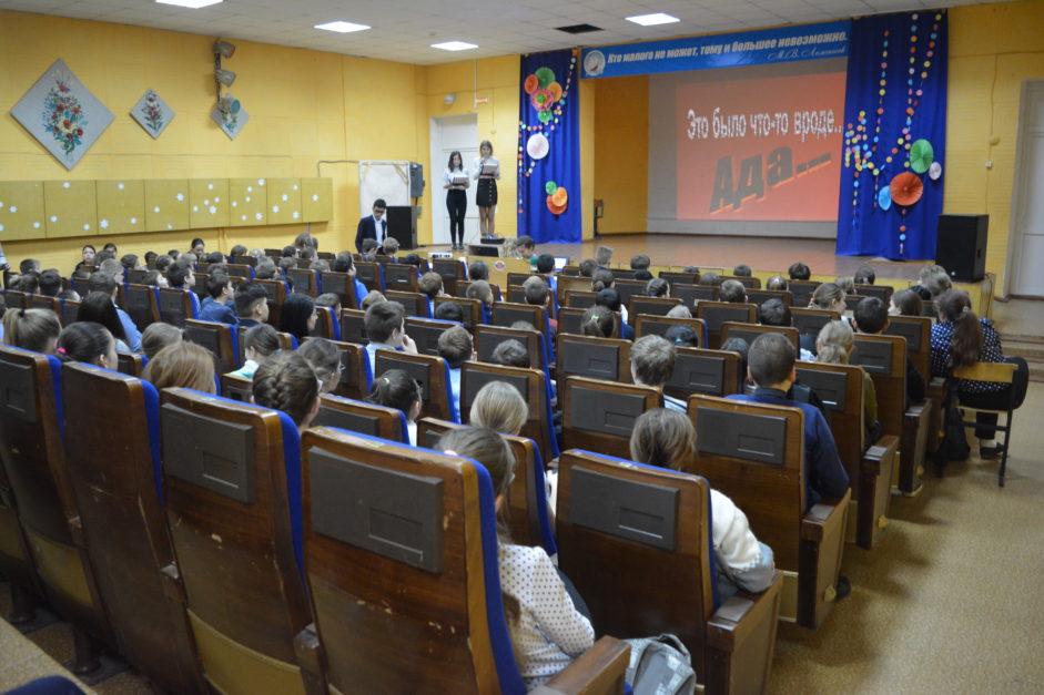 Международный день памяти жертв Холокоста в школе поселка Воротынск