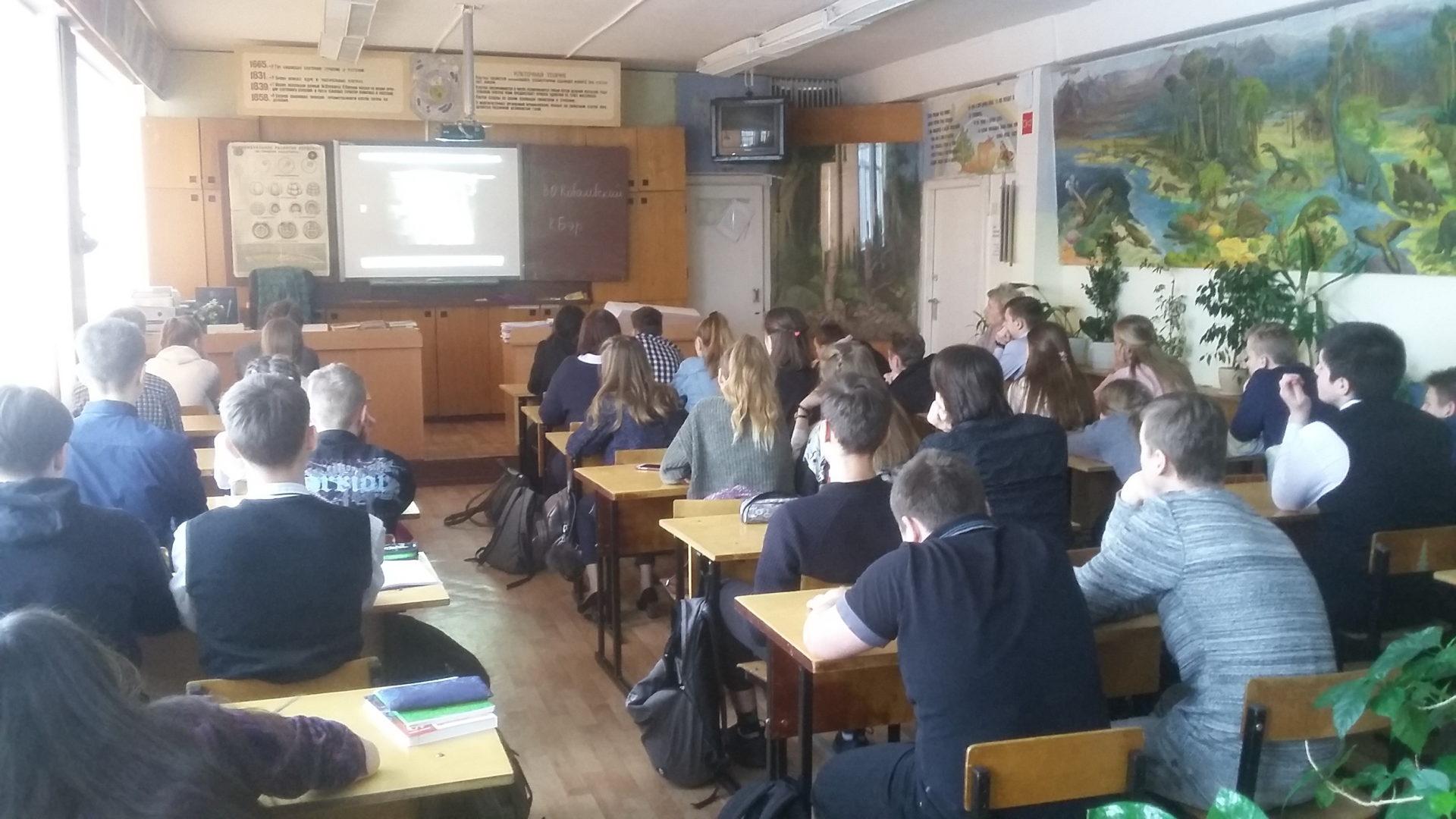 Международный день памяти жертв Холокоста в школе г. Кирова