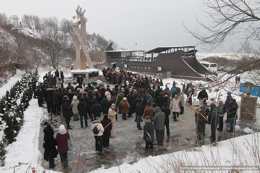 Еврейская община Калининграда анонсировала традиционный «Марш жизни»
