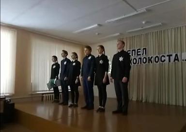 Памятные мероприятия в школе г. Первомайска