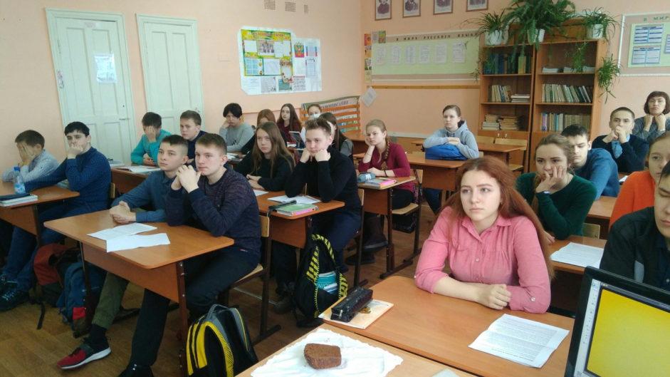 Устный журнал «Блокада. Освенцим. Холокост» в школе Томской области