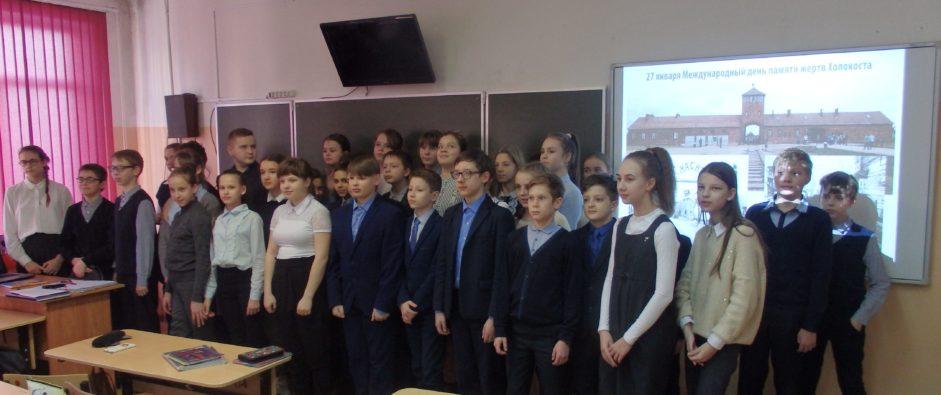 Классный час в Гимназии №3, Брянск